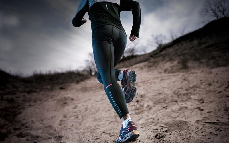 Mizuno trail running guide